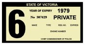 Australia 1978 Victoria Inspection Sticker