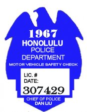 1967 Hawaii inspection sticker HONOLULU