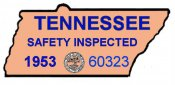 1953 Tennessee Safety Inspection