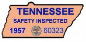 1957 Tennessee Safety Inspection sticker