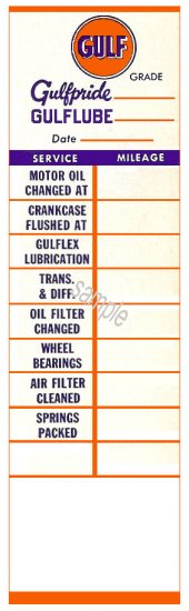 GULF Service Door Sticker EARLY - Click Image to Close