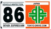 Japan 1986 inspection